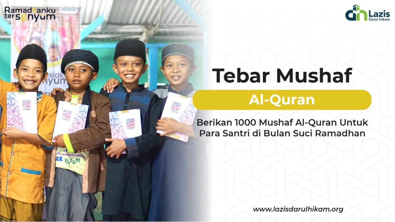 Tebar Mushaf Al-Qur'an